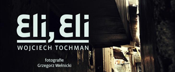 elielitochman