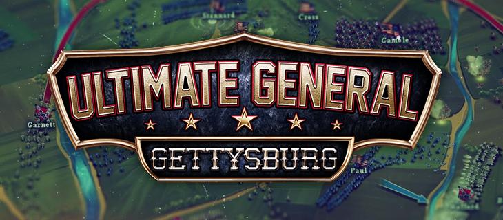 ultimate_general_gettysburg