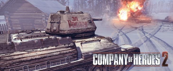 CoH2-Tanks1