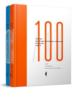 Można kupić wersję papierową - dwie wielkie cegły - i nigdy nie zdjąć z półki, a można ebooka.