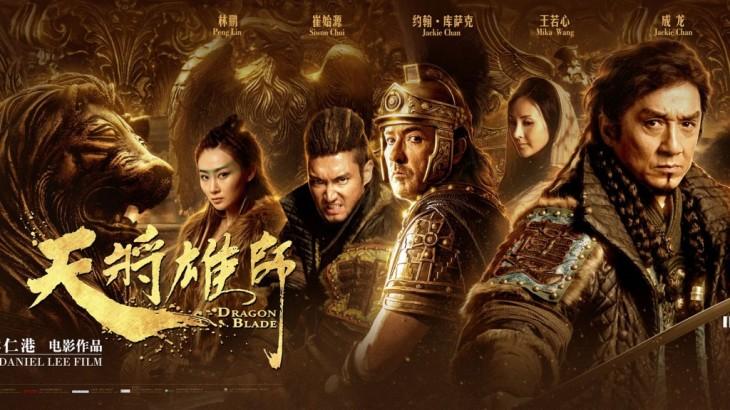 Tian-Jiang-Xiong-Shi