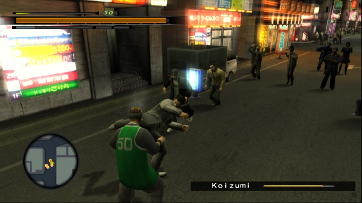 Yakuza00006
